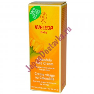 Крем для лица с календулой Calendula Face Cream, WELEDA Германия 50 мл
