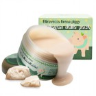 Желейная лифтинг-маска для лица с коллагеном Green Piggy Collagen Jella Pack, ELIZAVECCA Корея 100 мл