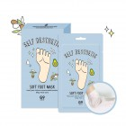 Маска для ног G9 Self Aesthetic Soft Foot Mask, BERRISOM   12 мл