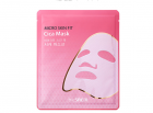 Маска с центеллой успокаивающая Micro Skin Fit Cica Mask, THE SAEM Корея 27 г