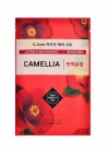 Маска тканевая для лица с маслом камелии 0.2 Therapy Air Mask Camellia, ETUDE HOUSE Корея 20 мл